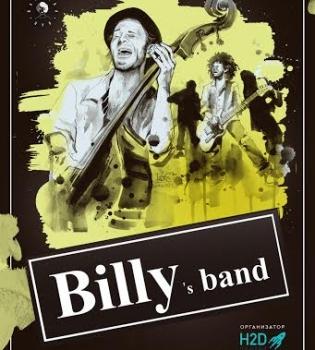 Billys Band, Billys Band концерт, Billys Band Киев, Billys Band концерт Киев