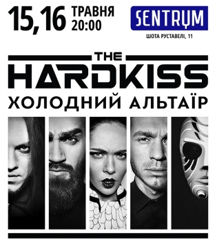 The Hardkiss, Hardkiss, Hardkiss концерт, Hardkiss концерт Киев, Hardkiss Киев