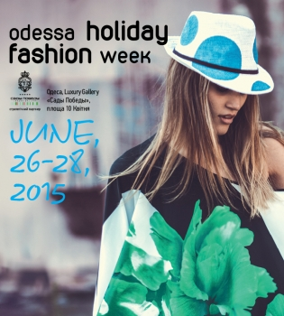 Odessa Holiday Fashion Week