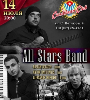 All Stars Band,Caribbean Club