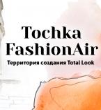 TochkaFashionAir
