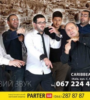 Концерт IRIAO, проект Jazz Time, IRIAO, грузинский этно-джаз коллектив, Caribbean Club