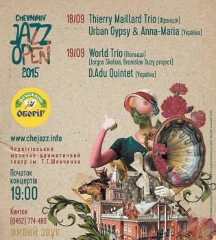 Chernihiv Jazz Open, джазовый уикенд