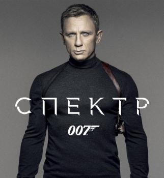007: спектр, 007: спектр видео, джеймс бонд, 007: спектр съемки