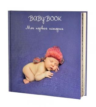 Baby Book, Baby Box, воспоминания первого года малыш