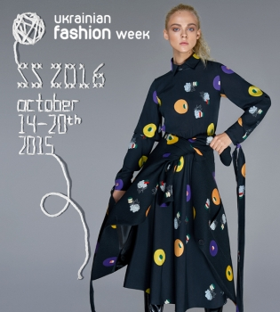 Ukrainian Fashion Week, Ukrainian Fashion Week SS16, Ukrainian Fashion Week 2015