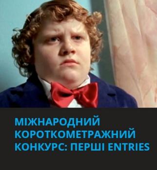 молодость, молодость 2015, фестиваль молодость, молодость 2015 участники, молодость 2015 фильмы, фестиваль молодость 2015 фильмы