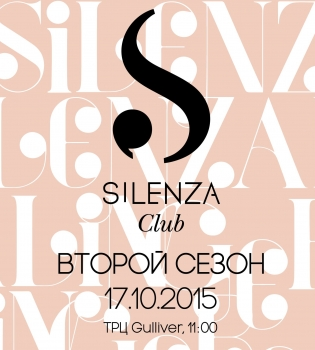 Silenza Club
