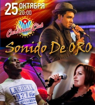 Sonido De Oro, Sonido De Oro концерт, Caribbean Club