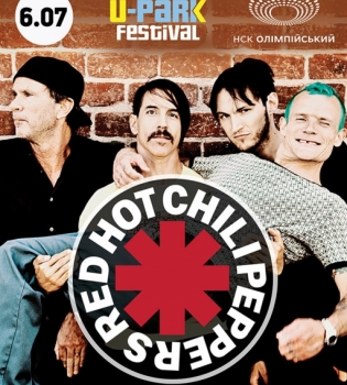 red hot chili peppers, red hot chili peppers киев, red hot chili peppers киев 2016, red hot chili peppers концерт, red hot chili peppers концерт 2016, red hot chili peppers концерт киев, red hot chili peppers 2016, u park, red hot chili peppers новый альбом