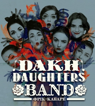 Dakh Daughters, Dakh Daughters Band, Dakh Daughters Band концерт, Dakh Daughters Band концерт Киев, Dakh Daughters Band концерты