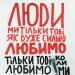 Бумбокс, Бумбокс люди, Бумбокс новая песня, Бумбокс 2016, Андрей Хлывнюк, Бумбокс Андрей Хлывнюк