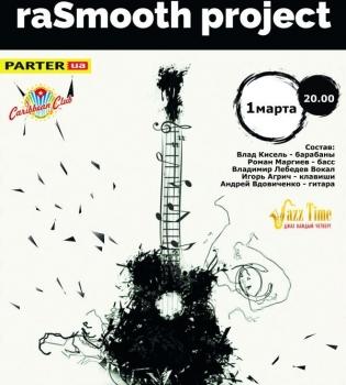 Caribbean Club, raSmooth Project