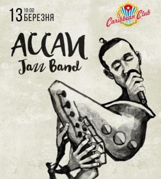Ассаи, Ассаи в Украине, Ассаи концерт, Ассаи Jazz Band