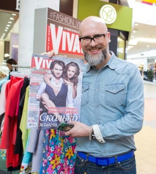 Рост Дикой, Viva Fashion Point, ТРК Проспект