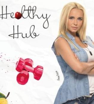 Healthy Hub, лилия ребрик
