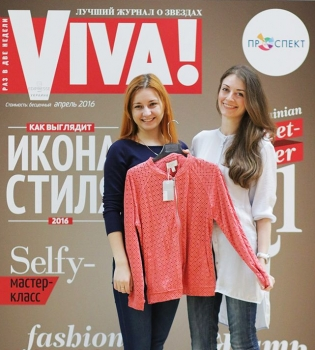 Рост Дикой, Viva Fashion Point, ТРК Проспект, Кристина Якимец