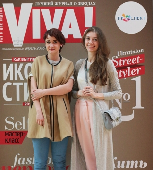 Viva Fashion Point, ТРК Проспект, стилист Якимец Кристина