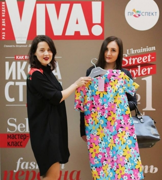 Viva Fashion Point, ТРК Проспект