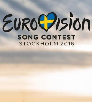 евровидение 2016, евровидение 2016 украина, евровидение 2016 жюри, евровидение 2016 состав жюри, евровидение 2016 национальное жюри, джамала, джамала евровидение 2016, евровидение 2016 от украины