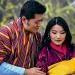 Королевство Бутан, Джигме Кхесар Намгьял, Джецун Пема, принц Уильям, Кейт Миддлтон, королева Бутана