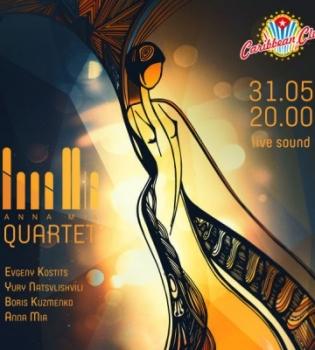 джаз, концерт в Киеве