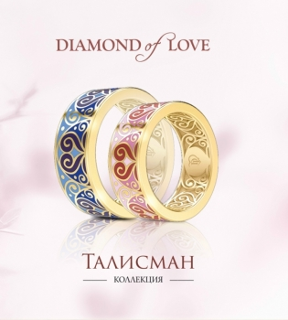 DIAMOND of LOVE