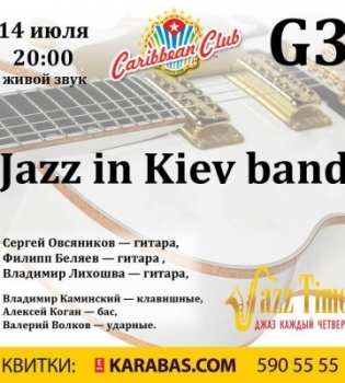 jazz in kiev band