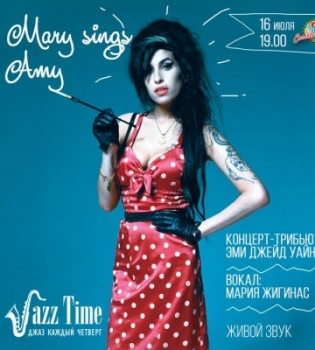 mary sings amy