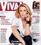 Эксклюзив: Снежана Егорова снялась в сексуальной фотосессии