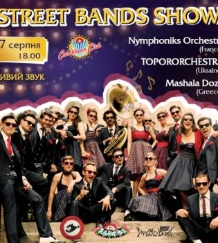 Street Bands show, Caribbean Club