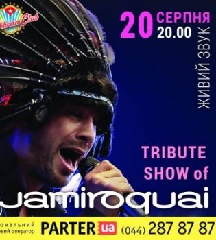 Jamiroquai, Jamiroquai концерт, Jamiroquai Киев, Jamiroquai концерт Киев