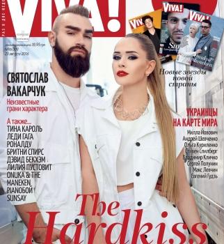 день независимости, день независимости украины, The Hardkiss, Onuka, Onuka и The Maneken, The Maneken, Pianoбой, SunSay, журнал viva