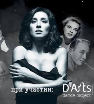 Анна Завальская, Анна Завальская концерт, концертная программы Анны Завальской