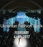 Ukrainian Fashion Week, Ukrainian Fashion Week 2017, Ukrainian Fashion Week 2018, Ukrainian Fashion Week AW 2017 2018, Ukrainian Fashion Week даты