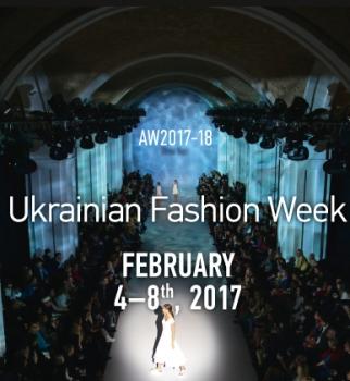 Ukrainian Fashion Week, Ukrainian Fashion Week 2017, Ukrainian Fashion Week 2018, Ukrainian Fashion Week AW 2017 2018, Ukrainian Fashion Week даты
