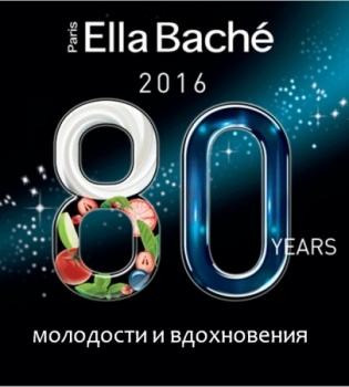 Ella Baché, уход за кожей