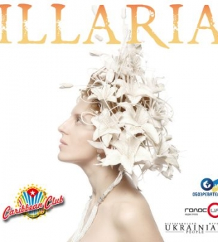 illaria, новый альбом