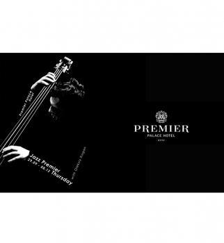 джаз премьер четверг, premier palace hotel