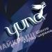 Yuna, Yuna 2017, Yuna 2017 номинанты, Yuna номинанты, Yuna 2016, Yuna 2017 список номинантов, Yuna 2917 категории