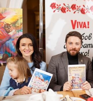 звездные чтения, журнал viva, Валентина Хамайко, Александр Попов, Александра Лобода, Игорь Френкель
