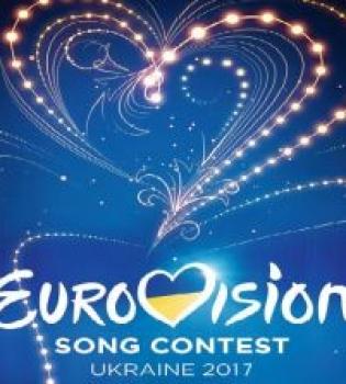 Евровидение, евровидеие 2017, евровидение украина, евровидение команда