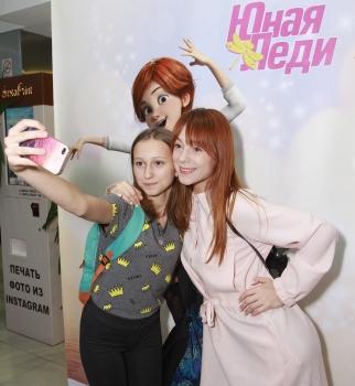 Alyosha, Светлана Тарабарова, журнал юная леди, юная леди, юная леди вечеринка