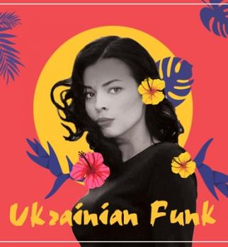 украинский фанк, концерт Lisa Bajrak & Groove Jam, Lisa Bajrak & Groove Jam, лиза байрак
