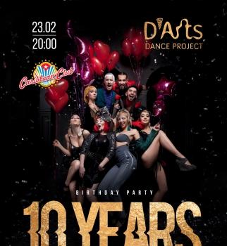 caribbean club, концерт киев, вечеринка киев, darts dance project