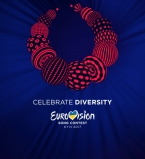 евровидения, евровидение 2017, еврвоидение 2017 украина, евровидение в украине, евровидение 2017 красная дорожка