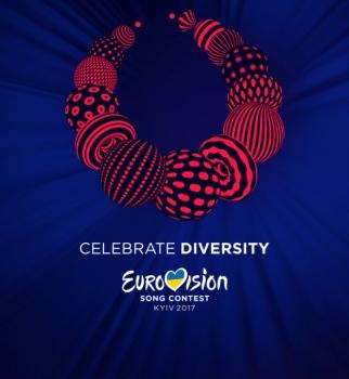 евровидение, евровидение 2017, евровидение украина, евровидение в киеве