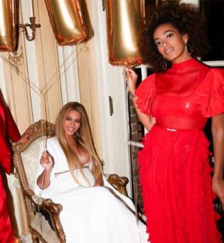 Беременная Бейонсе поделилась фотографиями с домашней вечеринки после