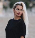 Виктория Боня,Виктория Боня фото