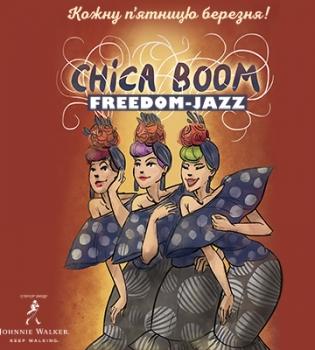Freedom-jazz, Freedom-Ballet, новая программа Chica Boom
